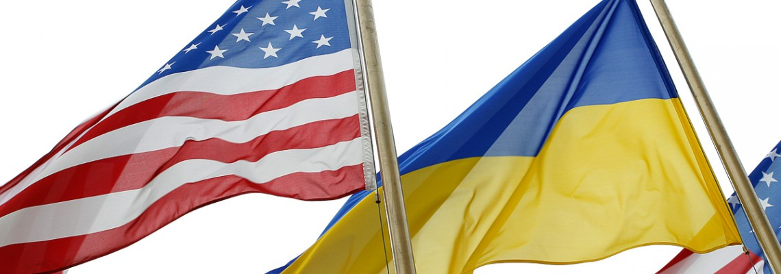 us-ukraine-site