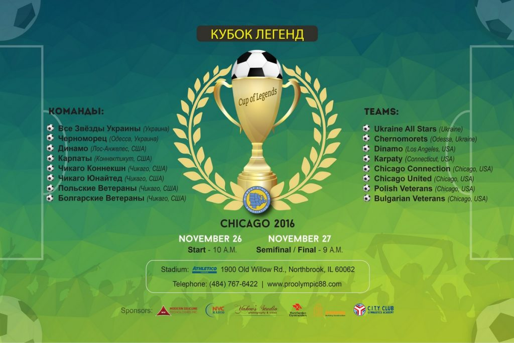 NEW-Soccer-Cup-poster-1024x683