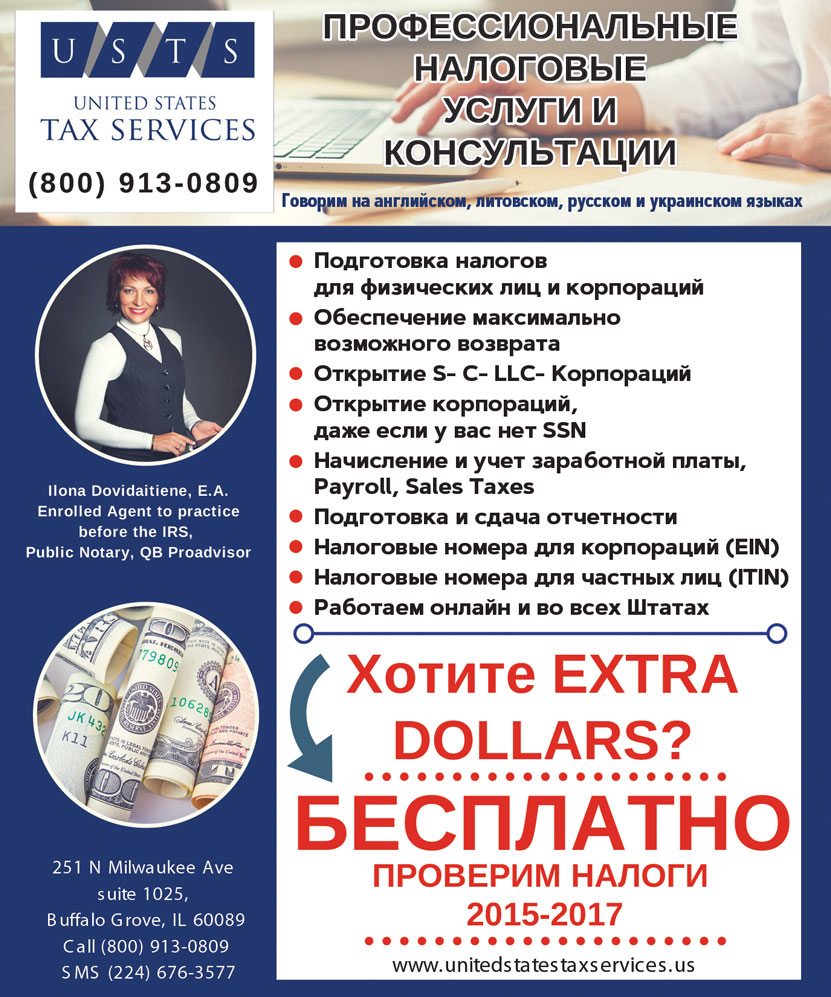 Dovidaitiene-tax-TRADE-ru-8
